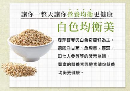 白色穀物和植物
