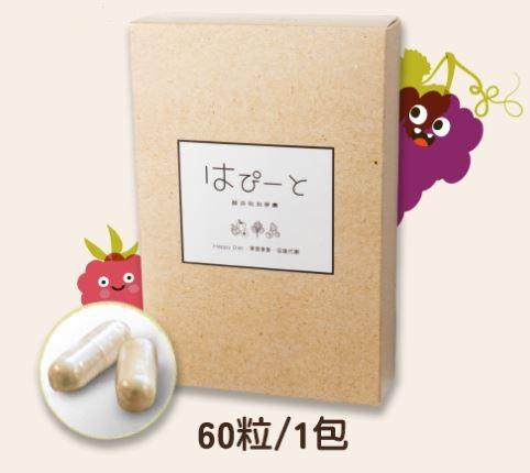 Happy Eat 生薑酵母胜肽膠囊