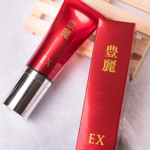 豐麗EX祛皺抗老青春霜