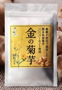 黄金菊芋錠