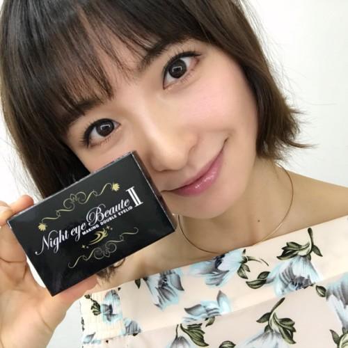 前AKB48成員篠田麻里子