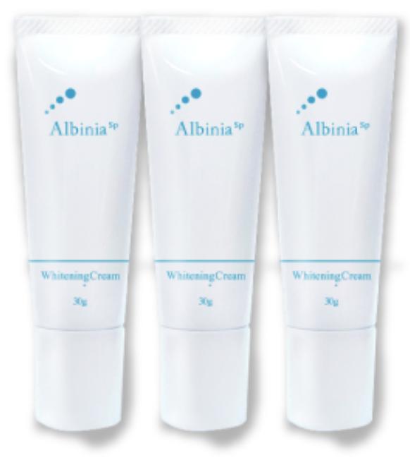 albinia白麗娜淡斑凝乳