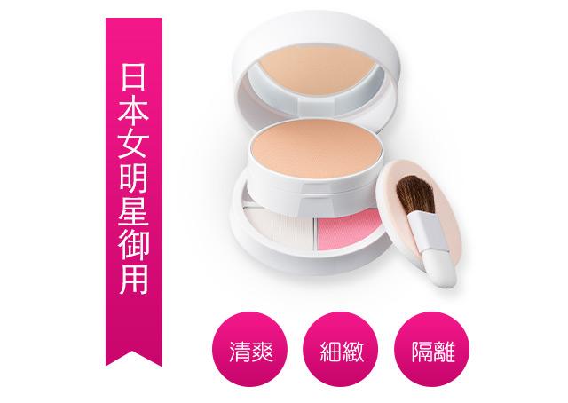 高紫外線防護效果的彩妝粉底盒
