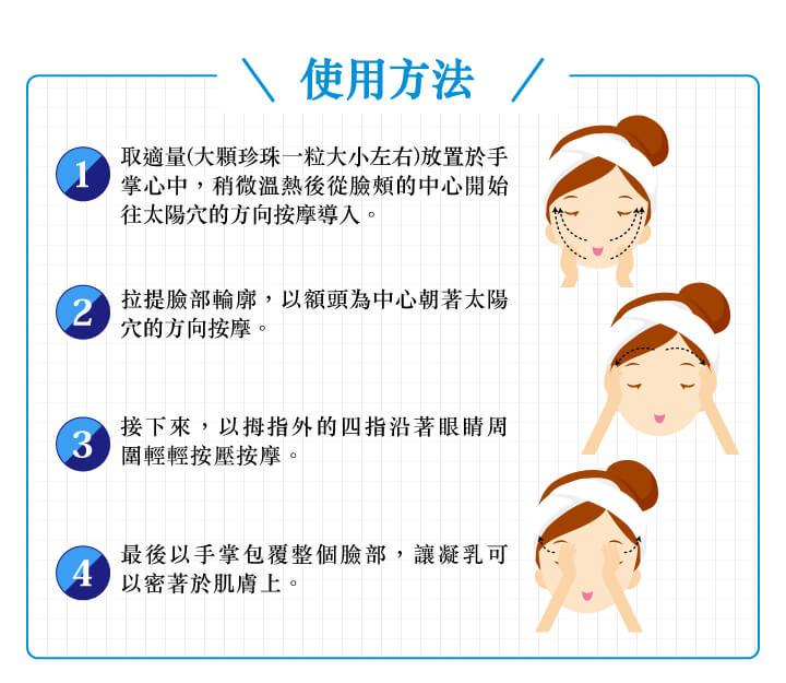 albinia白麗娜淡斑凝乳 使用方法