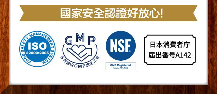 DMJ輕纖葛花錠由經過了GMP認定的日本工程製造