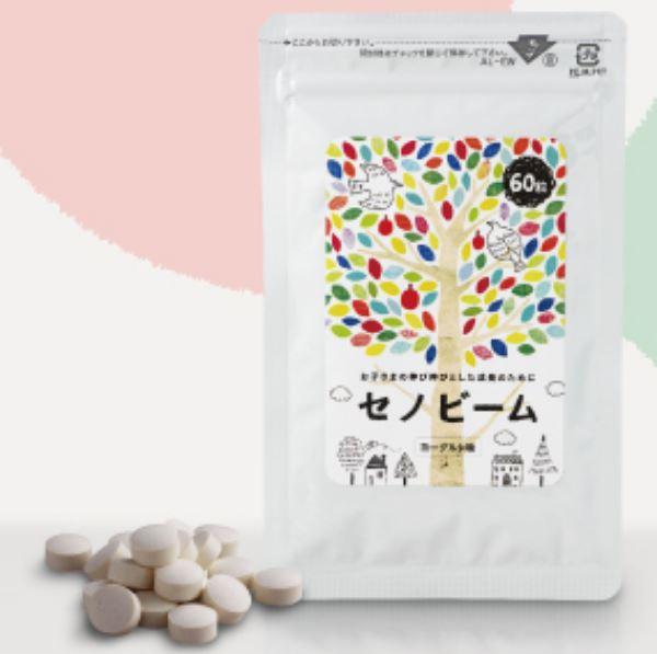 「必能伸全能營養補充錠」,容易持續的味道和形狀