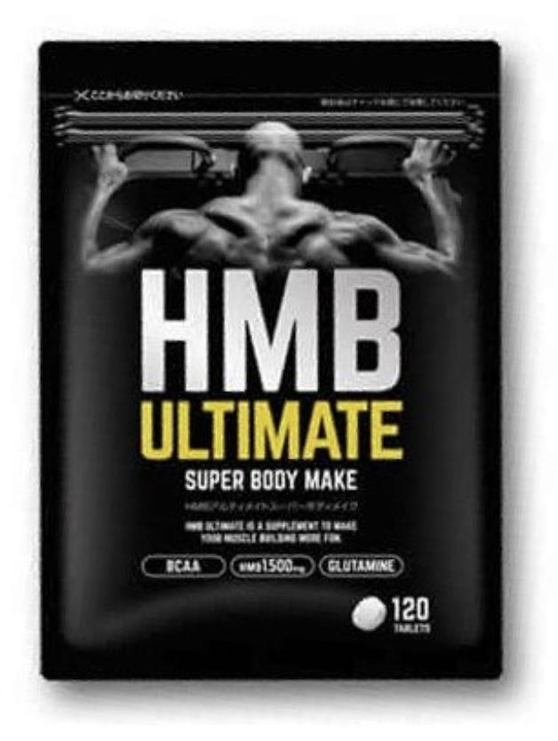 HMB極力肌是什麼?是一份能夠提高斷了效率的健身輔助品
