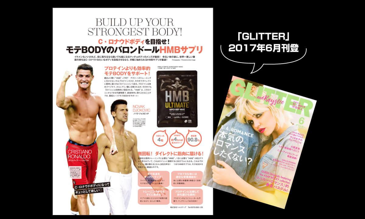 日本的雜誌也充滿了讚揚!