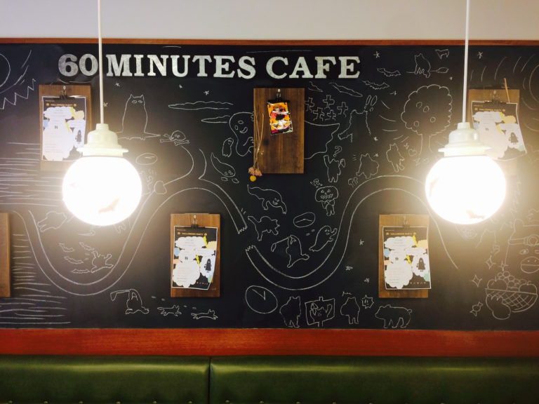 60 minutes cafe 002