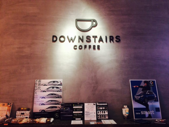 GRAND FRONT大阪 DOWNSTAIRS COFFEE002