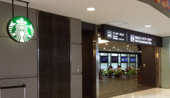 STARBUCKS 成田機場第2航廈店