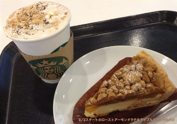STARBUCKS 成田機場第2航廈店003