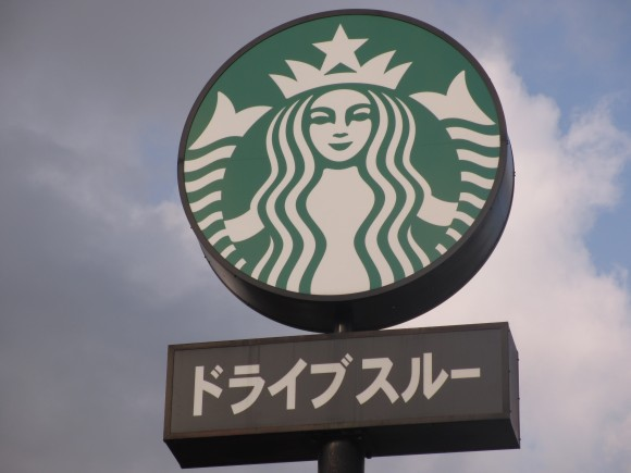 STARBUCKS千葉若松004