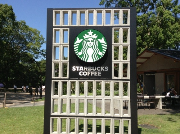 STARBUCKS 上野恩賜公園店004
