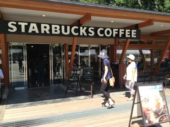 STARBUCKS 上野恩賜公園店006
