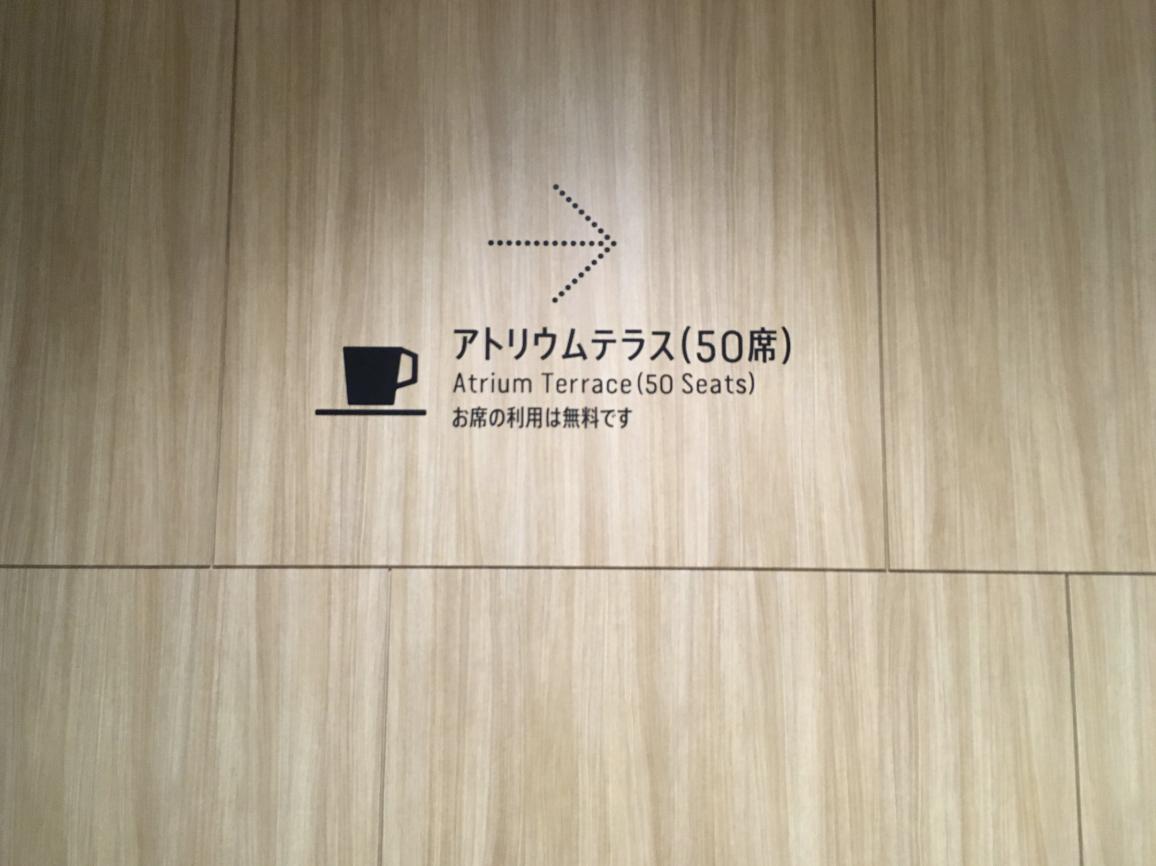 北海道札幌 TUNE002