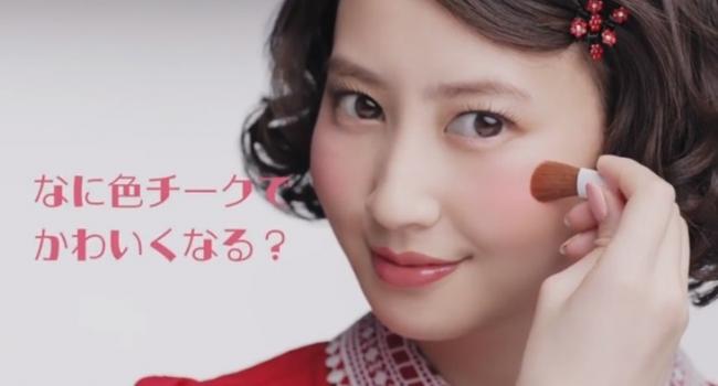 canmake-kawakitamayuko01