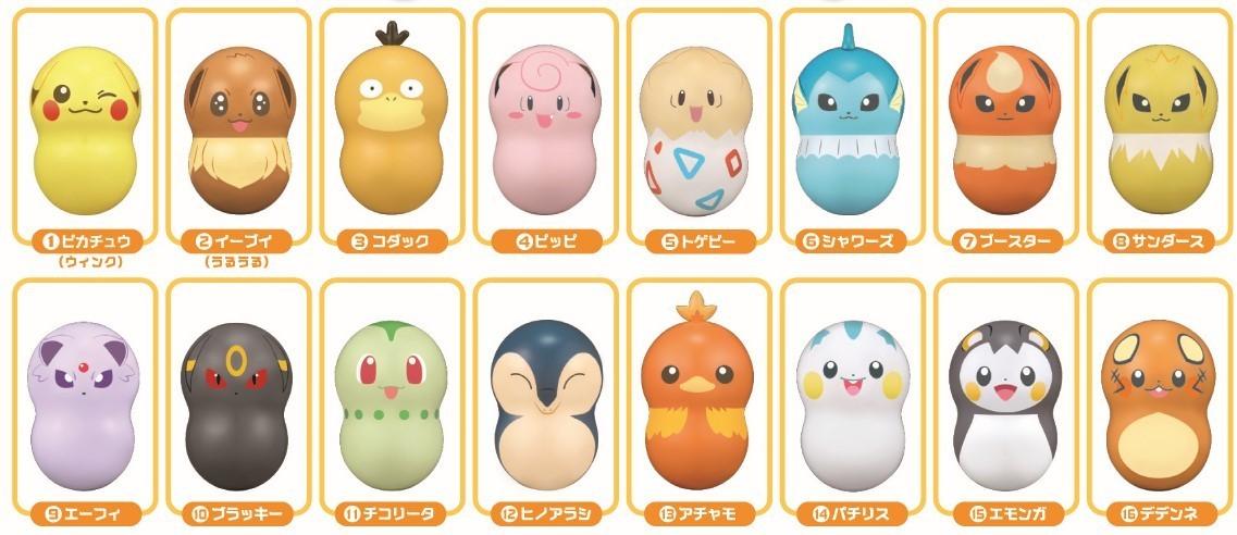 coonuts-pokemon 004