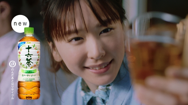 jurokucha-aragaki-yui01