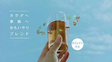 jurokucha-aragaki-yui05