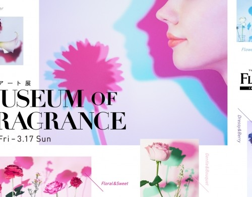 kao-flair-fragrance01