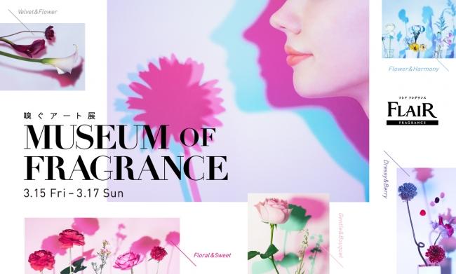 kao-flair-fragrance01