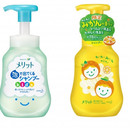 merit-shampoo-kids01