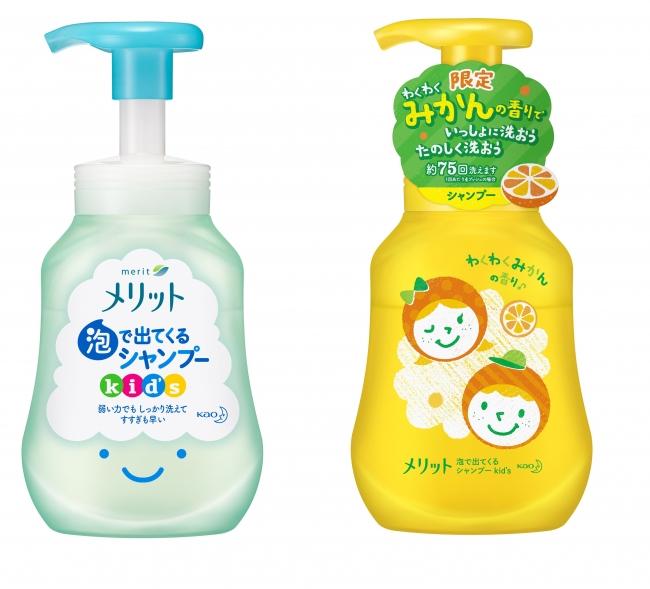 merit-shampoo-kids01