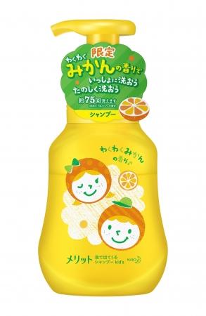 merit-shampoo-kids02