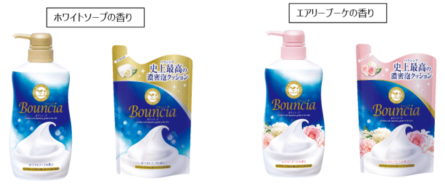 milk-soap-bouncia03