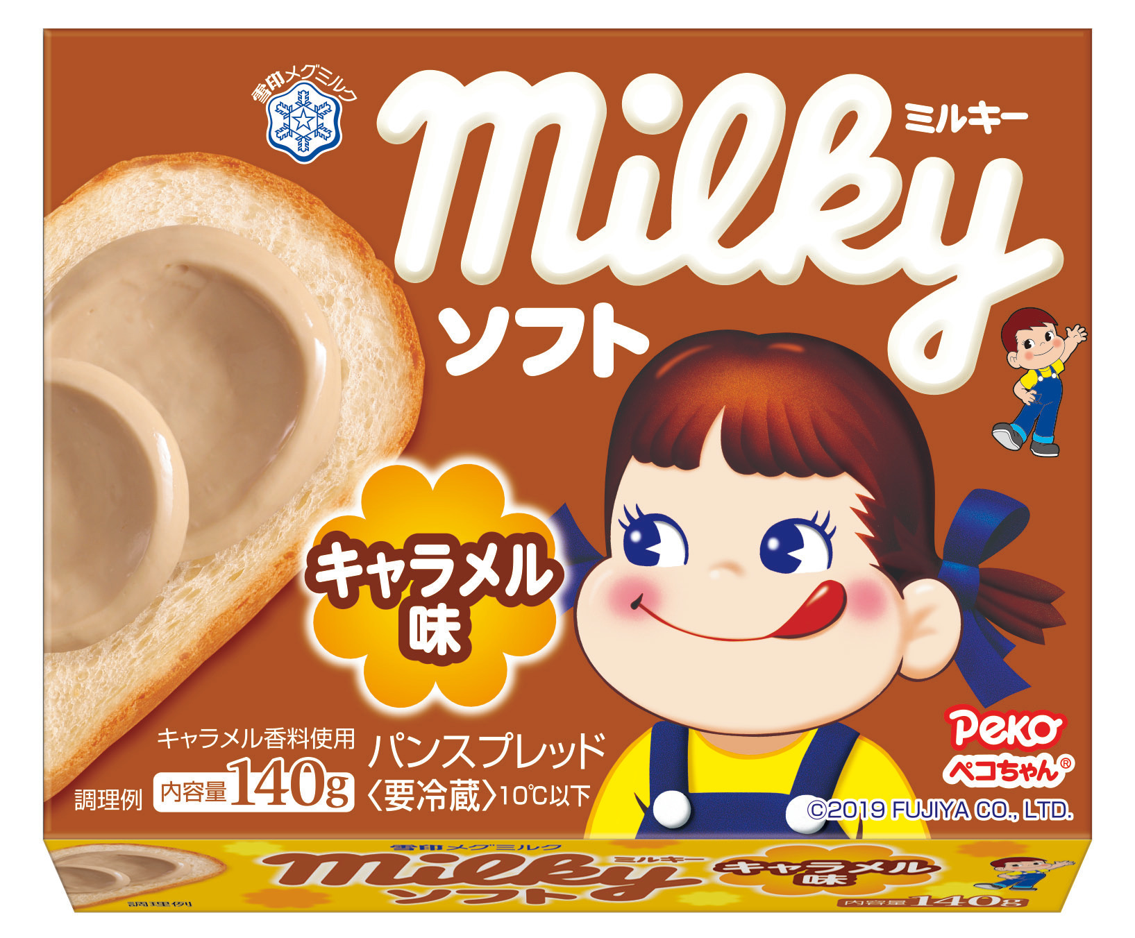 milky-soft-caramel01