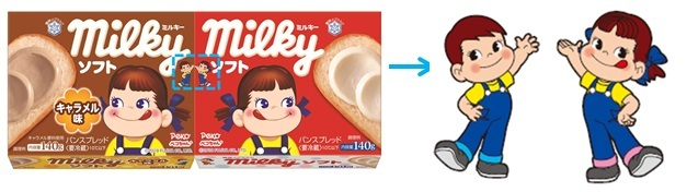 milky-soft-caramel02