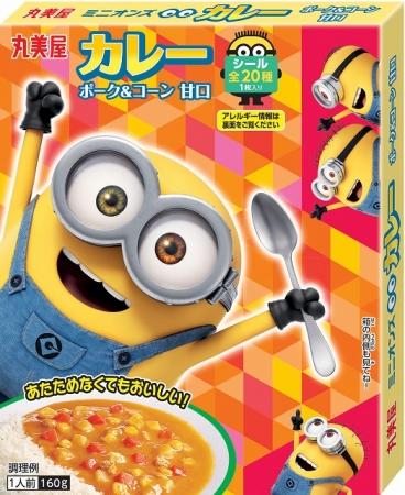 minion-curry02