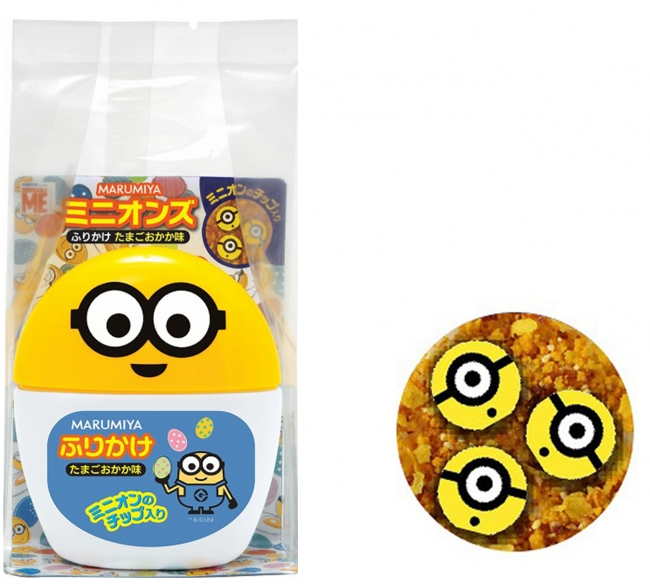 minion-curry03