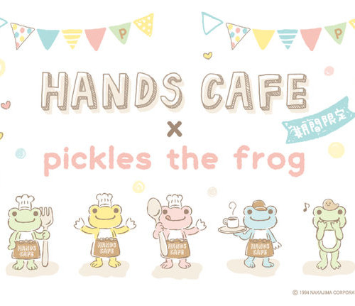 pickles-the-frog-hands-cafe01
