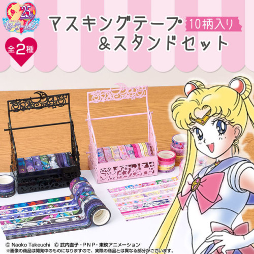 sailor-moon-sunstar01