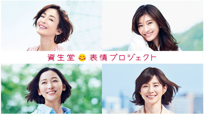 shiseido- facial-expression-project01