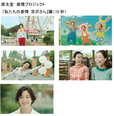 shiseido- facial-expression-project05