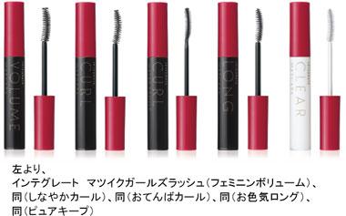 【資生堂INTEGRATE】利用輕盈美睫精萃睫毛膏打造如小松菜奈般的美麗♡