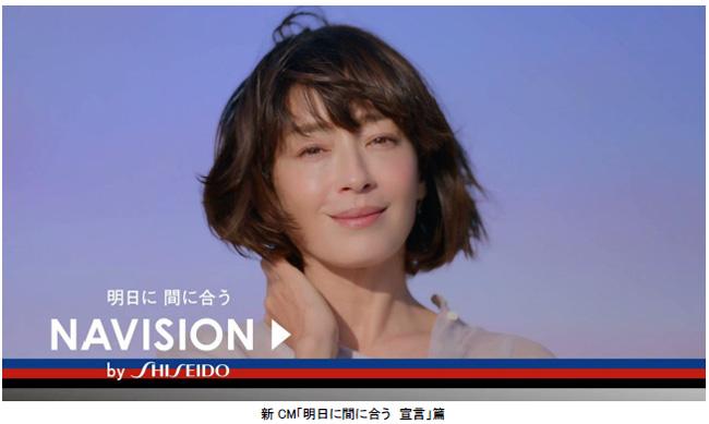 shiseido-micro-needle-sheet01