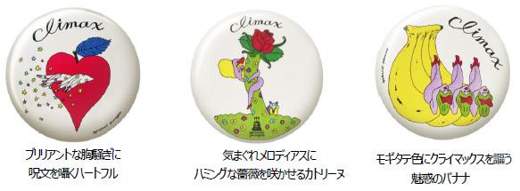 shiseido-parco02