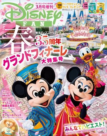 tokyo-disney-resort-disney-fan01