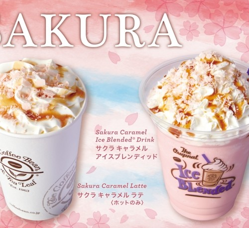 cherry-blossoms-caramel-latte01