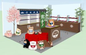 chuken-mochishiba02
