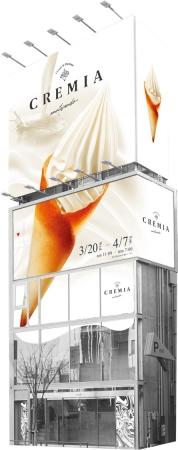 cremia 003