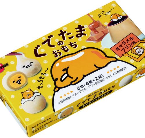 gudetama-no-omochi01
