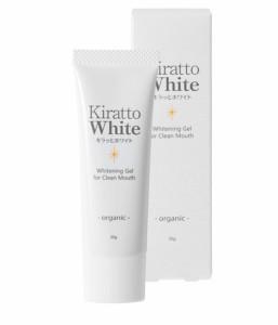 Kiratto White 極致美齒亮白牙膏