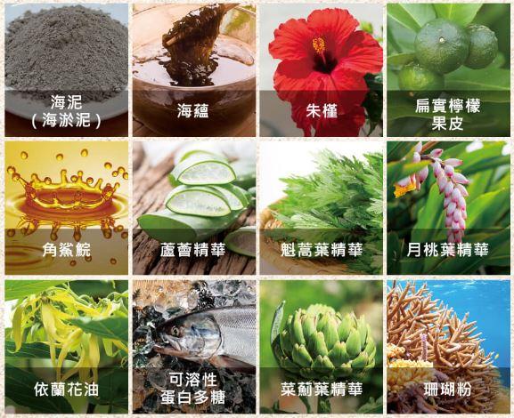 12種美容成分