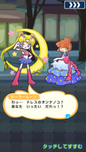 puyopuyo-sailor-moon03