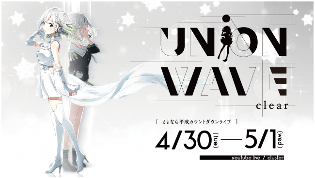 virtual-singer-yuni 001
